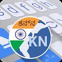 ai.Type Kannada Dictionary