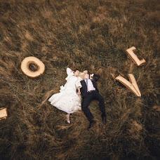 Wedding photographer Aleksandr Markov (Chubrita). Photo of 09.10.2013