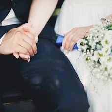 Esküvői fotós Marina Smirnova (Marisha26). Készítés ideje: 19.01.2014