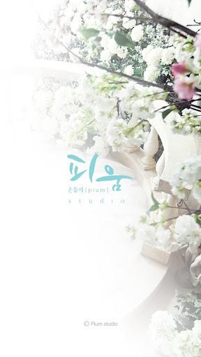 온뜰에피움 RENOIR 미리보기 -모바일 화보