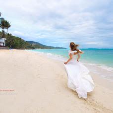 Wedding photographer Aleksandr Dyadyushko (dadushco). Photo of 23.11.2016