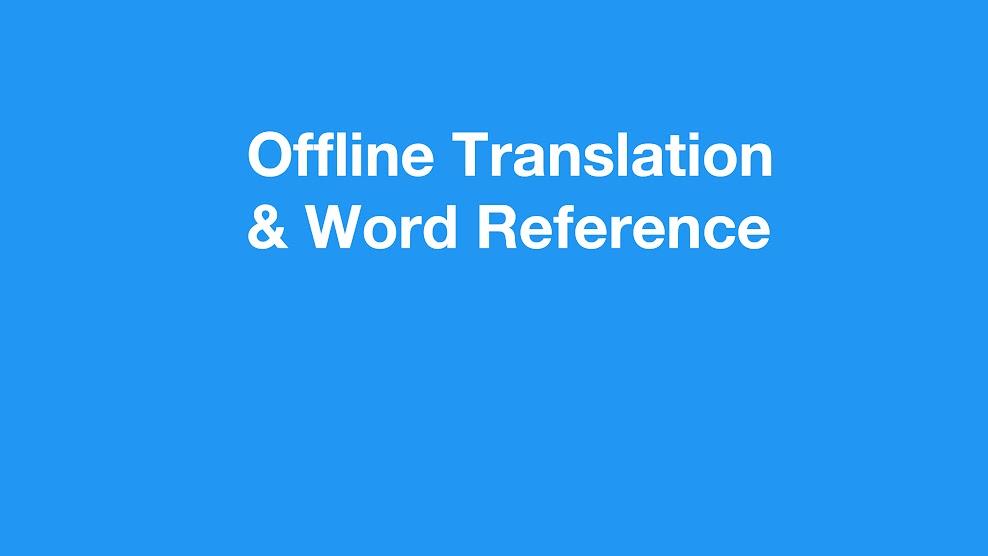 flirting meaning in arabic translation google dictionary: