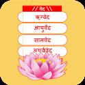 Chaturvedi Rajasthan App icon