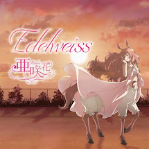 Centaur no Nayami ED Single – Edelweiss