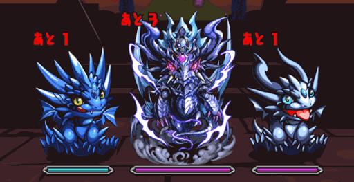 ゼローグ∞降臨 9F