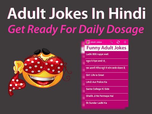 Adult Jokes In Hindi 1.0 screenshots 2