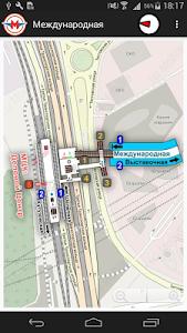 Метро и МЦК - Схемы станций screenshot 2