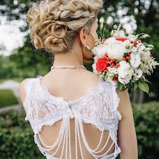 Wedding photographer Anna Mark (Annamark). Photo of 29.06.2017