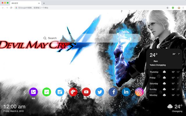 Devil May Cry 4 New Tab Theme HD