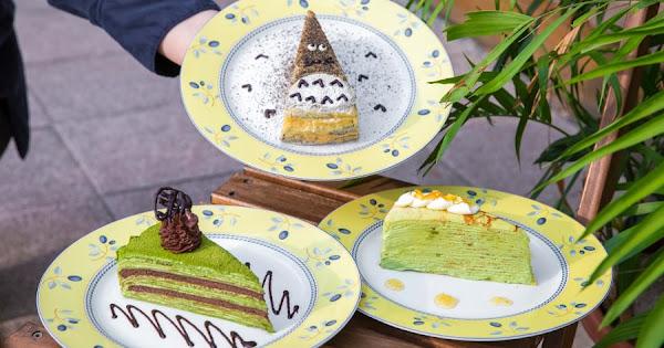 亞力的家法式薄餅(高雄)甜蜜約會店!必吃豆豆龍千層蛋糕,還有爆漿巧克力捲餅