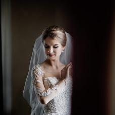 Wedding photographer Aleksey Chipchiu (mailin315). Photo of 20.09.2018