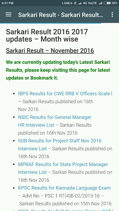 Sarkari Naukri, Jobs, Results- screenshot