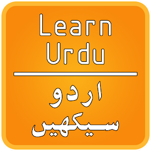 urdu dictionary download for pc