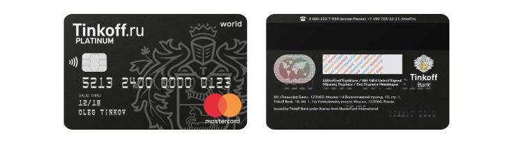 банковские карты в грузии тариф