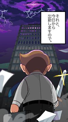 魔界電子 : 会社と言う名のダンジョン(自動でアイテムを入手するRPGゲーム)のおすすめ画像4
