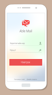 Able Mail - náhled