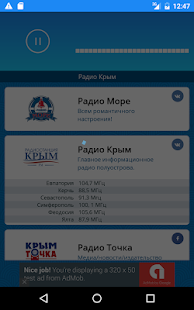 КрымРадио- screenshot thumbnail