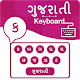 Gujarati Keyboard - ગુજરાતી કીબોર્ડ for PC-Windows 7,8,10 and Mac