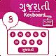 Download Gujarati Keyboard - ગુજરાતી કીબોર્ડ For PC Windows and Mac