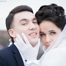 Wedding photographer Vladimir Zhuravlev (VladimirJuravlev). Photo of 07.05.2015