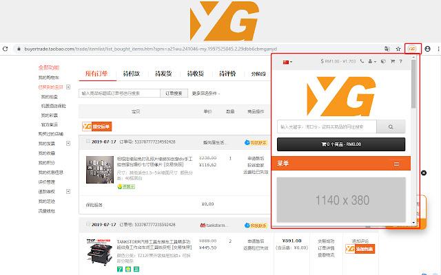 YG Storage