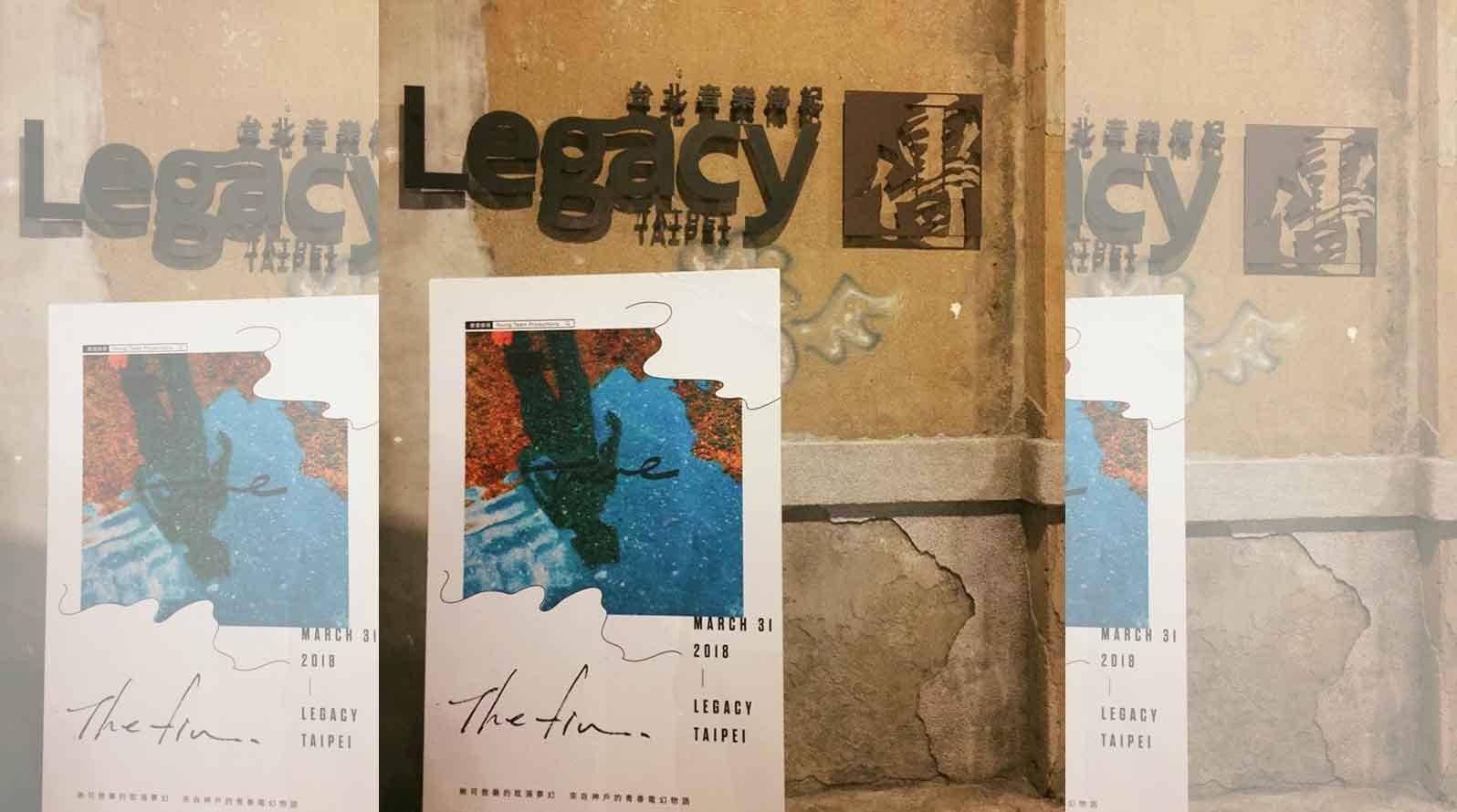 """【迷迷歌單】YoungTeam Presents: The fin. """"There"""" Release Tour"""