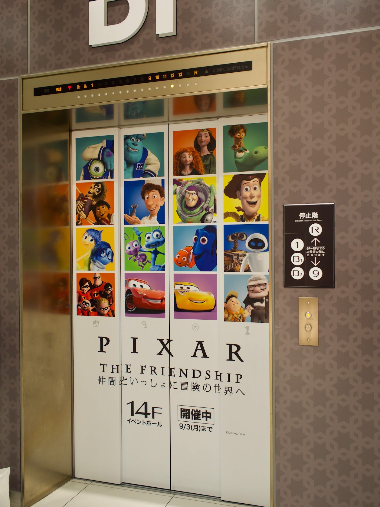Pixar The Friendship Osaka
