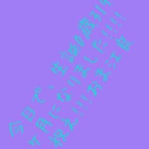 インプレッサ スポーツ GP6のカスタム事例画像 ゐのき(おまる座)さんの2020年09月01日00:26の投稿