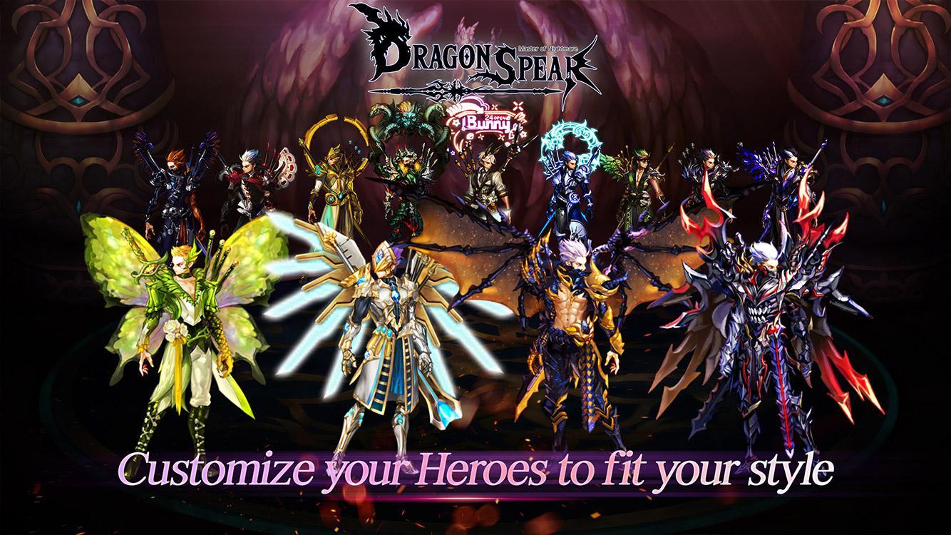 Dragon Spear – zrzut ekranu