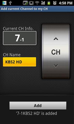 LG TV Remote 2011 screenshot 5