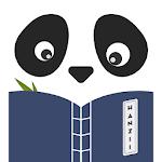 English to Mandarin Chinese Dictionary - Hanzii 1.2.9
