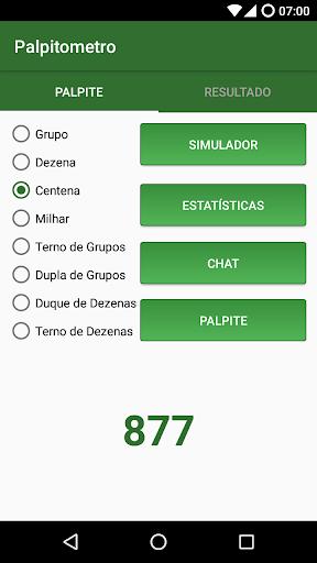 Resultado Jogo Do Bicho 1.5.34 screenshots 2