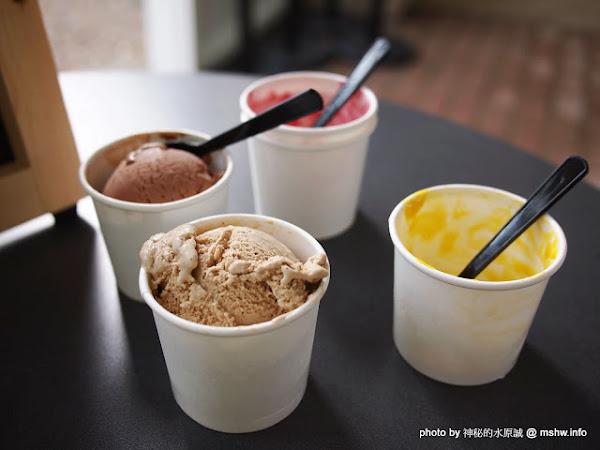 新竹北角24法式冰淇淋專賣店@尖石 : 想吃好吃的冰嗎?得先跨越心理障礙= = 北台灣最長吊橋旁的小確幸!