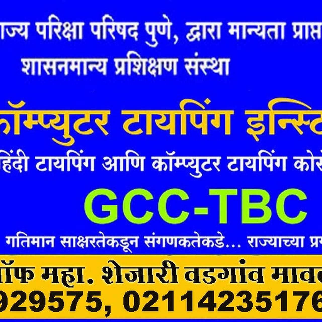 Top Five Gcc Tbc - Circus