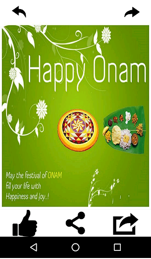 Onam Wishes and Greeting Card 5.0.0 screenshots 9