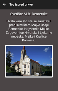 MAJKA BOŽJA REMETSKA- screenshot thumbnail