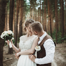 Wedding photographer Inga Kagarlyk (ingalisova). Photo of 20.09.2018