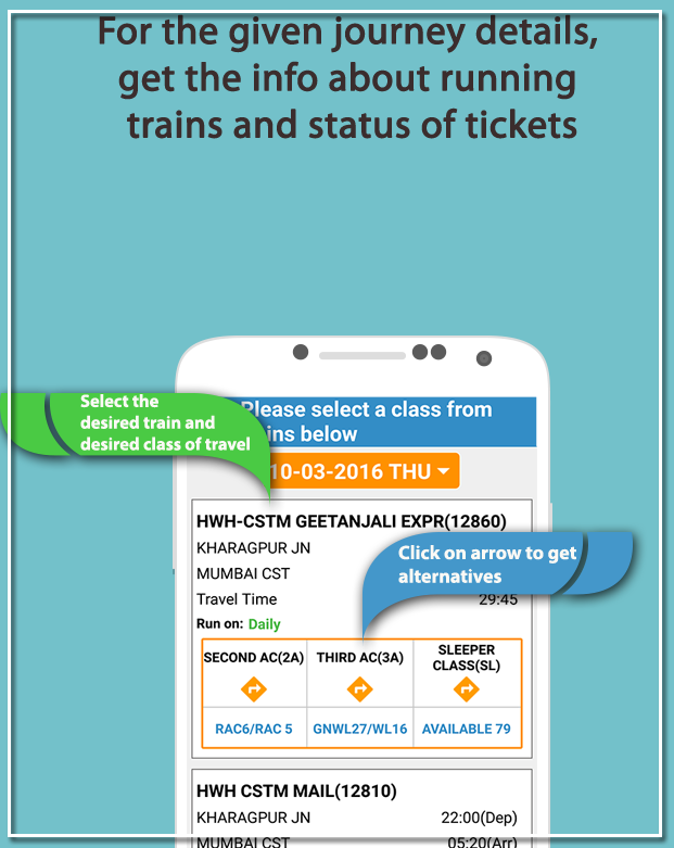 Ticket Jugaad- screenshot