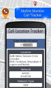 Mobile Number Call Tracker- screenshot thumbnail