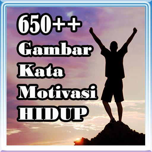 Kata Mutiara Motivasi Kehidupan 1 0 Apk Download Com Yandra Katamutiaramotivasikehidupan Apk Free