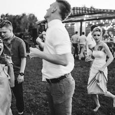 Wedding photographer Andrey Gribov (GogolGrib). Photo of 02.10.2018