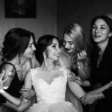 Wedding photographer Sofіya Yakimenko (sophiayakymenko). Photo of 22.07.2018
