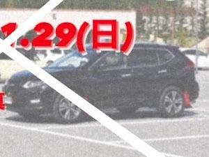 エクストレイル T32 後期 2019年 20Xiのカスタム事例画像 kさんの2020年11月24日12:41の投稿