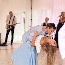Wedding photographer Yuliya Vasileva (JuliaVasileva). Photo of 19.08.2017