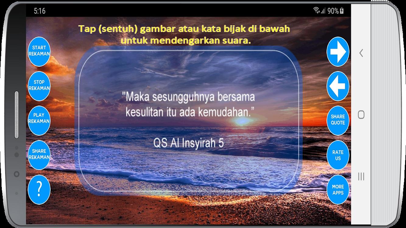 Kumpulan Kata Mutiara Islami Android 应用 Appagg