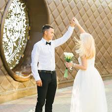 Wedding photographer Marina Trepalina (MRNkadr). Photo of 10.04.2018