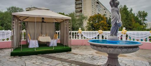 Свадьба на природе в «Тройка»
