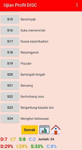 Download Disc Profiler Test English Malay Free For Android Disc Profiler Test English Malay Apk Download Steprimo Com