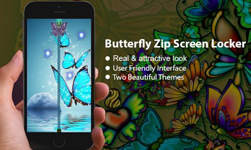 蝶ジップロック画面