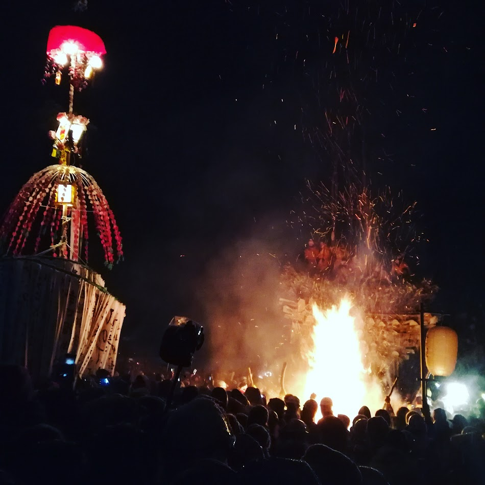 Dosojin Matsuri bonfire.